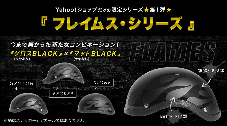 NEO-BLACKシリーズ 第1弾