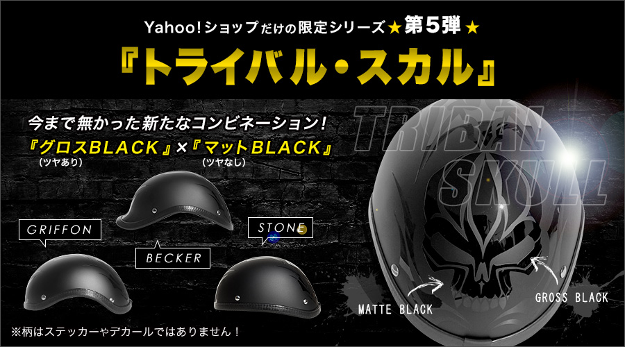 NEO-BLACKシリーズ 第5弾