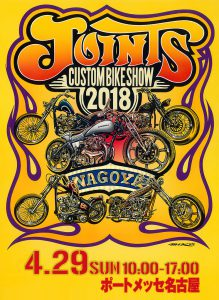 JOINTS 2018